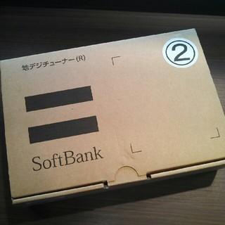 ソフトバンク(Softbank)のSOFTBANK地デジチューナー(R)(映像用ケーブル)