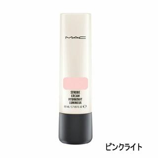 マック(MAC)の【M・A・C】マック ストロボクリーム #ピンクライト 50ml(コントロールカラー)