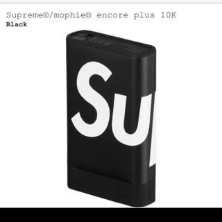 シュプリーム(Supreme)のSupreme バッテリー (バッテリー/充電器)