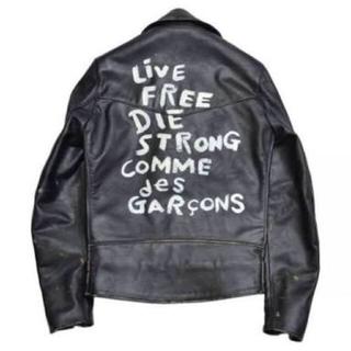 コムデギャルソン(COMME des GARCONS)のギャルソン ルイスレザー 40 (レザージャケット)