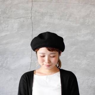 未使用品 mature ha. マチュアーハ ベレートップギャザービッグシルク(ハンチング/ベレー帽)