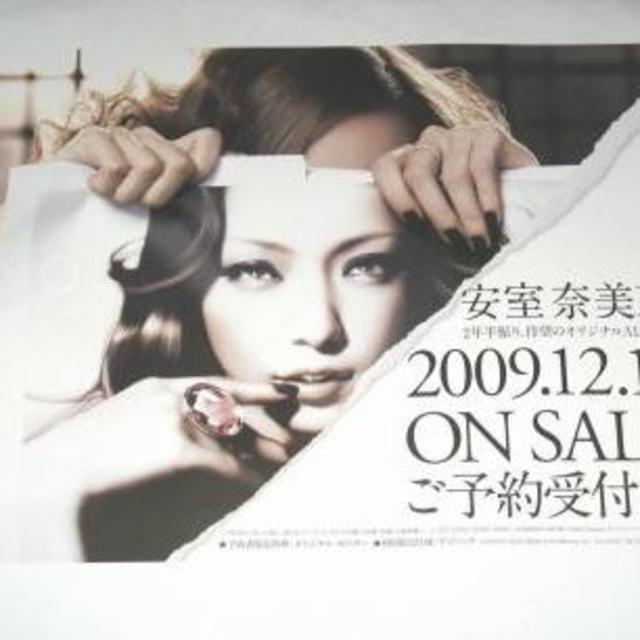 安室奈美恵 B2サイズ Past Futur...