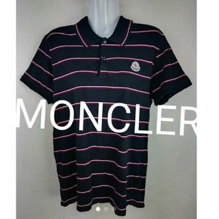 モンクレール(MONCLER)のMONCLER モンクレール ポロシャツ ボーダー(ポロシャツ)