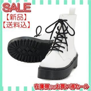 新品! 夏特価! レースアップ ブーツ ホワイト Sサイズ(ブーツ)