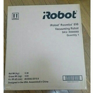 iRobot - 【新品未開封】ルンバ890 iRobot 国内正規品