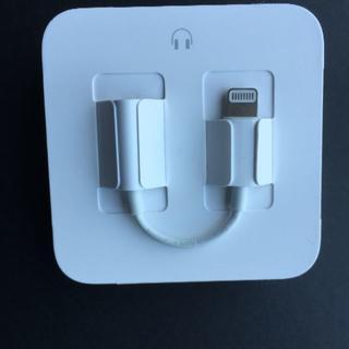 アップル(Apple)のiphone 7・8・X 純正 変換 アダプター(ストラップ/イヤホンジャック)