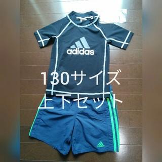 アディダス(adidas)の新品 adidas 水着 ジュニア 男の子 130サイズ 上下セット(水着)