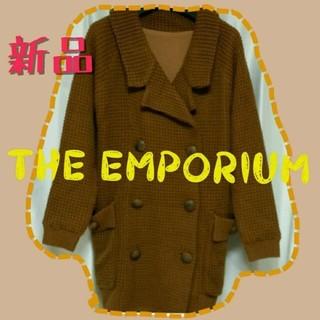 ジエンポリアム(THE EMPORIUM)の値下げ 新品 ニットワッフル地  コート(ロングコート)