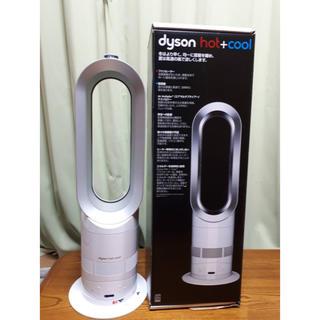 ダイソン(Dyson)のダイソン(扇風機)