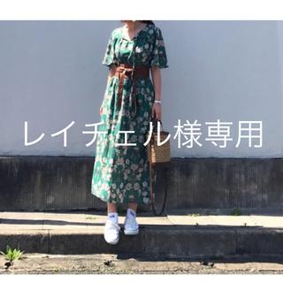 アリエス(aries)のaries mirageおまめちゃん着用 フラワーワンピース ZARA(ロングワンピース/マキシワンピース)