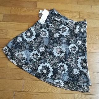 ジーエフ(GF)の【新品】G.F.花柄スカート(ひざ丈スカート)