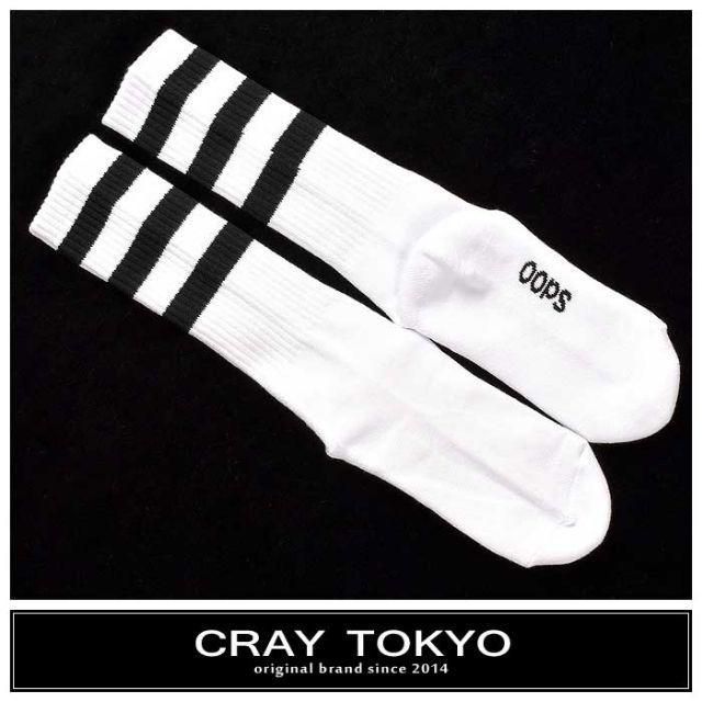 f5718116bff7 CRAY TOKYO 白×黒 3ストライプ ミドル丈ソックスの通販 by C.K's shop ...