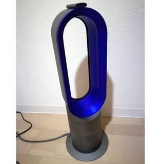 ダイソン(Dyson)のdyson hot + cool AM05IB  (扇風機)