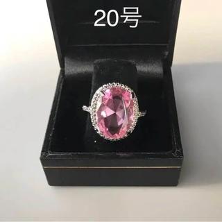 大粒 ピンクトルマリンタイプ リング 20号 指輪 キラキラ ゴージャス(リング(指輪))