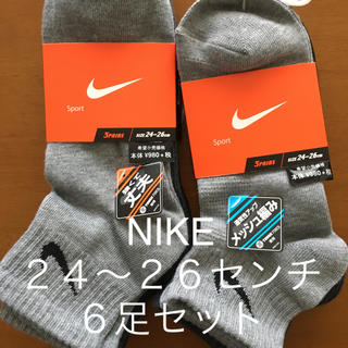 ナイキ(NIKE)の新品 メンズ NIKE 靴下 24~26センチ 6足セット 定価2116円(ソックス)