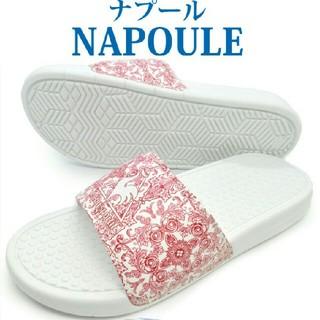ルコックスポルティフ(le coq sportif)の新品 ルコック スポルティブ ナプール 25センチ 送料無料 レッド ホワイト(サンダル)