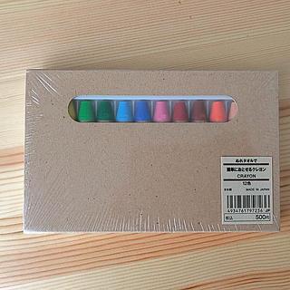 ムジルシリョウヒン(MUJI (無印良品))の無印良品 簡単におとせるクレヨン 12色(クレヨン/パステル )