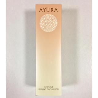 アユーラ(AYURA)の新品☆アユーラ センシエンス リファイニングサーキュローション   化粧水(化粧水 / ローション)