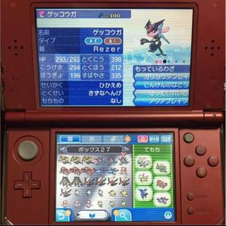 ニンテンドー3DS - ポケモンウルトラサンムーン