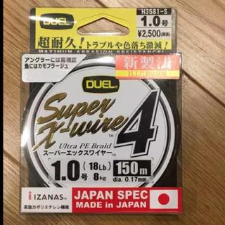 新品未使用!1.0号 peライン DUEL スーパーエックスワイヤー4 150m(釣り糸/ライン)
