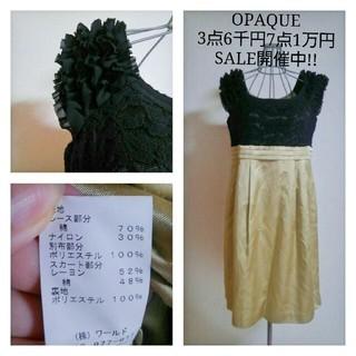 オペーク(OPAQUE)の1点まで◼7点1万セール OPAQUE フリル袖レースドレス(ミディアムドレス)