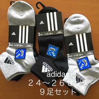 アディダス(adidas)の新品 メンズ adidas 靴下 24~26センチ 9足セット 定価3174円(ソックス)