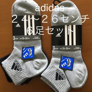 アディダス(adidas)の新品 メンズ adidas 靴下 24~26センチ 6足セット 定価2116円(ソックス)