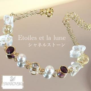 【天然石】 シトリン + 水晶 + シャネルストーン パワーストーン ブレス(ブレスレット/バングル)