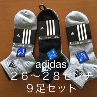 アディダス(adidas)の新品 メンズ adidas 靴下 26~28センチ 9足セット 定価3174円(ソックス)
