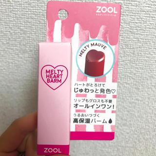 ズール(ZOOL)のリップバーム RED(リップケア/リップクリーム)