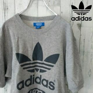 アディダス(adidas)のadidas スウェットTシャツ(スウェット)