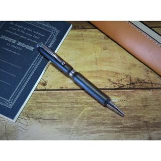 銘木黒檀の手作りボールペン(その他)