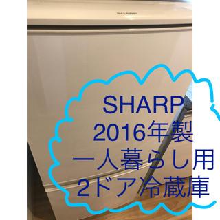 シャープ(SHARP)の【7/22まで】 シャープ 冷蔵庫 一人暮らし用(冷蔵庫)