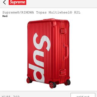 シュプリーム(Supreme)の【国内正規】supreme rimowa red 82L リモワ キャリーバッグ(トラベルバッグ/スーツケース)