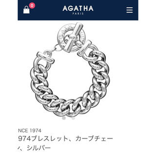 アガタ(AGATHA)の完売 AGATHAparis アガタパリ チェーンブレスレット(ブレスレット/バングル)