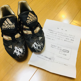アディダス(adidas)の巨人 吉原孝介  直筆サイン入り愛用スパイク(スポーツ選手)