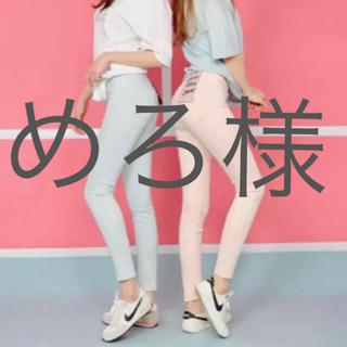 めろ様専用 韓国 chuu  マイナス5キロジーンズ  ピンク(スキニーパンツ)