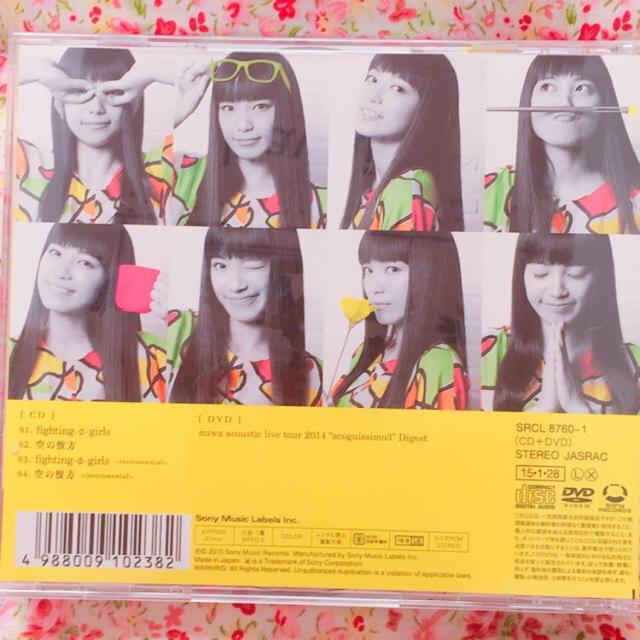 miwa fighting-φ-girls CDの通販...