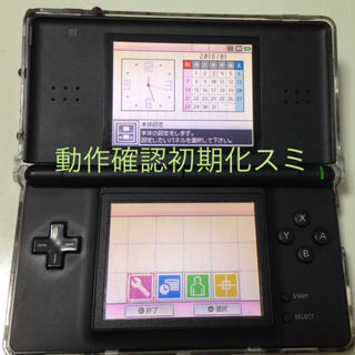 ニンテンドウ(任天堂)の任天堂DSライト 本体とソフトセット(携帯用ゲーム本体)