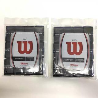 ウィルソン(wilson)の【SALE】ウィルソン グリップテープ ブラック 24本(テニス)
