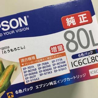 新品♡エプソン純正インクカートリッジ6色セットIC6CL80L