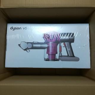 ダイソン(Dyson)の☆本日限り☆ ダイソン v6 trigger pro 新品未開封(掃除機)