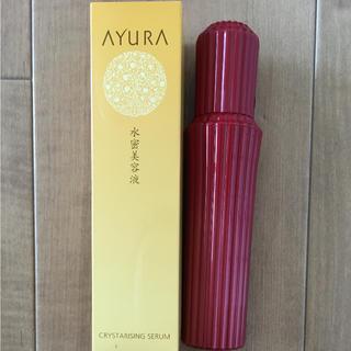 アユーラ(AYURA)の新品未使用☆アユーラ 保湿美容液(美容液)