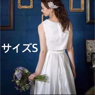 セパレートドレス size  S 新品です★(ウェディングドレス)