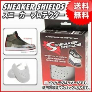 ナイキ(NIKE)の【履きジワ防止】Sneaker Shields【Mサイズ】(スニーカー)