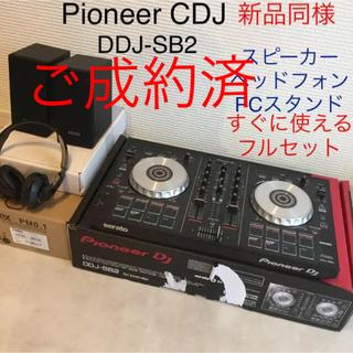 パイオニア(Pioneer)の新品同様☆パイオニア Pioneer CDJ スピーカー ヘッドフォン(CDJ)