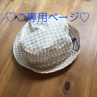 ★無印 キッズ 帽子 54㎝★