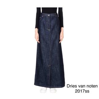ドリスヴァンノッテン(DRIES VAN NOTEN)のもも様 dries van noten  デニムスカート シャツセット(ロングスカート)