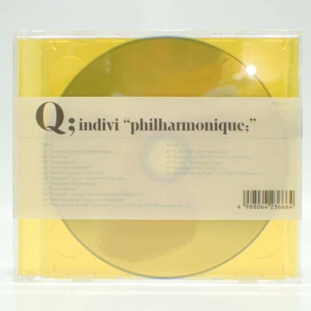 C211 未使用 Q;indivi philharmonique; CD エンタメ/ホビーのCD(ワールドミュージック)の商品写真