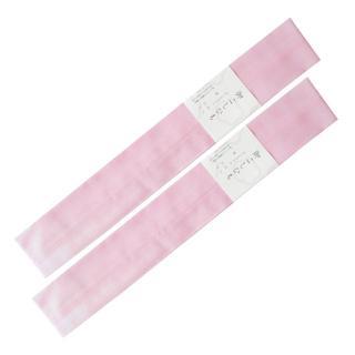 新品送料込み こしひも ピンク 2本セット 着物 腰紐 腰ひも K265(和装小物)